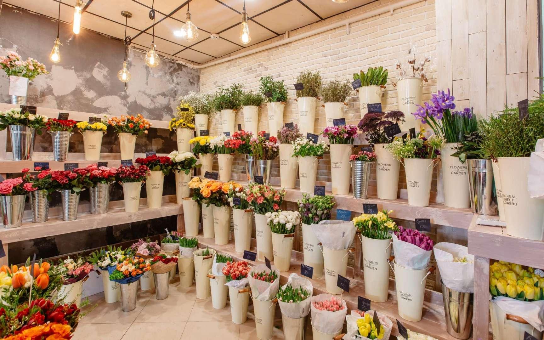 Где в краснодаре купить цветы
